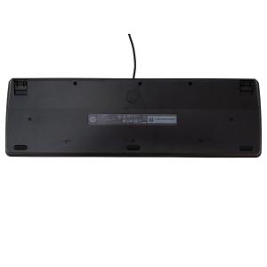 HP USB Slim KB | Tastatur | Kabelgebunden | Schwarz | Deutsch QWERTZ | CT:BEXHR0AWYDQ0SO